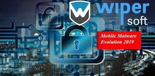 WiperSoft-